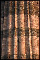 Cylindrical brick shafts, Qutb Minar. New Delhi, India (color)