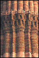 Shafts separated by Muqarnas corbels, Qutb Minar. New Delhi, India (color)