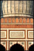 Dome and arches detail, Jama Masjid. New Delhi, India ( color)