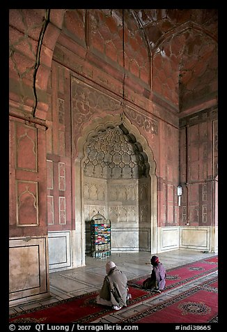 Muslim men praying, prayer hall, Jama Masjid. New Delhi, India (color)