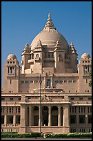 Umaid Bhawan Palace. Jodhpur, Rajasthan, India ( color)