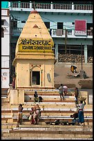 Shrine and steps, Kshameshwar Ghat. Varanasi, Uttar Pradesh, India (color)