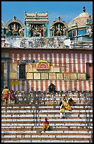 Temple with colorful stripes and steps. Varanasi, Uttar Pradesh, India (color)