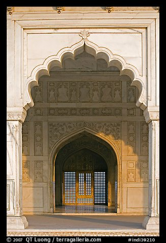 Arches and perforated marble screen, Khas Mahal, Agra Fort. Agra, Uttar Pradesh, India (color)
