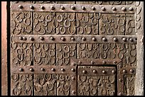 Detail of door with horseshoes, Dargah (Jama Masjid) mosque. Fatehpur Sikri, Uttar Pradesh, India
