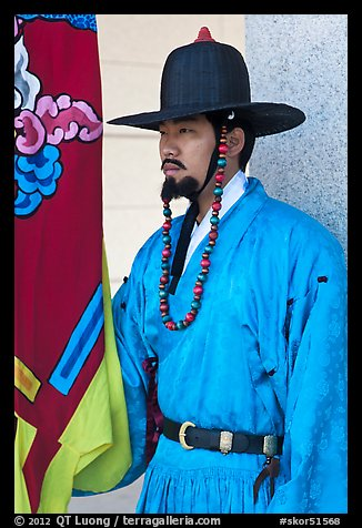 Jeongbyeong (regular soldier from Joseon dynasty), Gyeongbokgung. Seoul, South Korea (color)