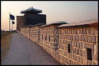 Dongbuk Gonsimdong and Hwaseong Fortress walls. South Korea (color)