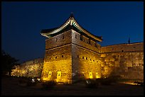 Suwon Hwaseong Fortress tower at night. South Korea
