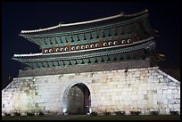 Janganmun gate at night, Suwon Hwaseong Fortress. South Korea