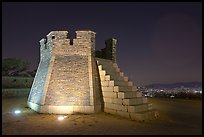 Seonodae (crossbow tower) at night, Suwon Hwaseong Fortress. South Korea (color)