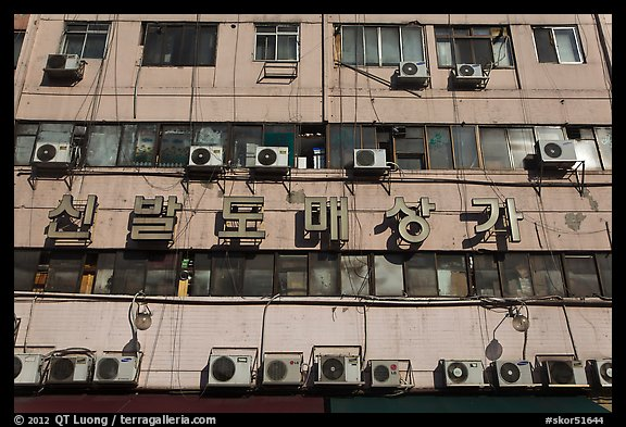 Facade with air conditioning machines. Seoul, South Korea (color)