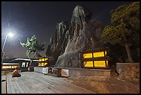 Sacred shamanist site of Seon-bawi at night. Seoul, South Korea (color)