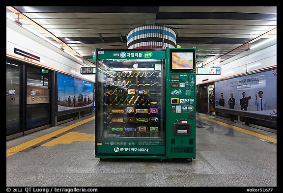 Vending machine in subway. Seoul, South Korea (color)
