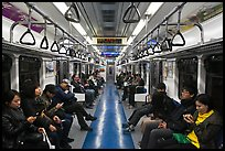 Inside subway car. Seoul, South Korea (color)