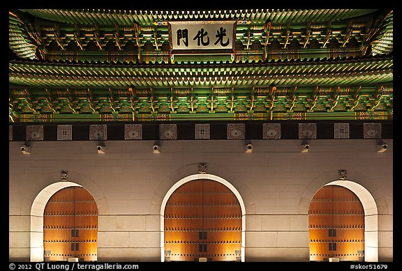 Facade of Gyeongbokgung gate at night. Seoul, South Korea (color)