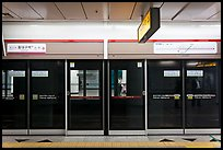 Platform screen doors in subway. Daegu, South Korea (color)