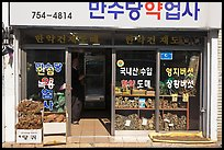 Roots in traditional medicine storefront. Daegu, South Korea (color)