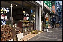 Traditional medicine stores, Yangnyeongsi. Daegu, South Korea ( color)