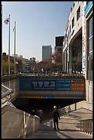 Subway entrance. Daegu, South Korea ( color)