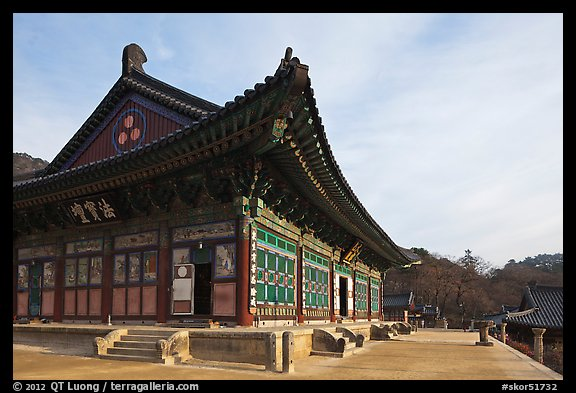 Daejeokkwangjeon (Hall of Great Silence and Light), Haein-sa Temple. South Korea (color)