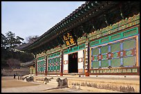 Daejeokkwangjeon (main hall), Haein-sa Temple. South Korea ( color)