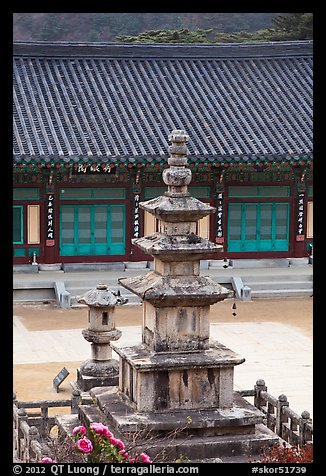 Stone pagoda in courtyard, Haein sa Temple. South Korea