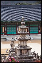 Stone pagoda in courtyard, Haein sa Temple. South Korea (color)