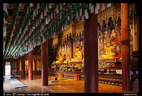 Interior of main hall, Haein-sa Temple. South Korea (color)
