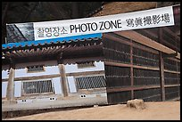 Haeinsa Temple photozone. South Korea