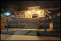 Main gate of Haein-sa Temple at night. South Korea