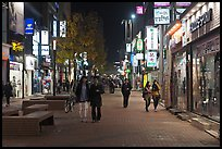 Main shopping street at night. Daegu, South Korea (color)