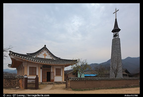 Church. Hahoe Folk Village, South Korea (color)