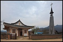 Church. Hahoe Folk Village, South Korea ( color)