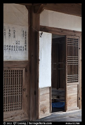 Wooden interior doors in residence. Hahoe Folk Village, South Korea (color)