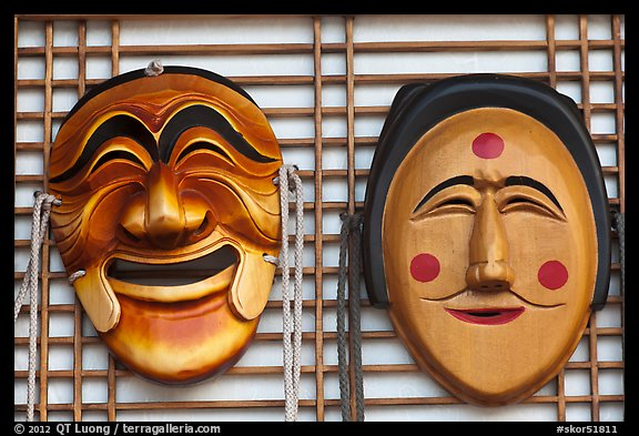 Byeolsingut Masks. Hahoe Folk Village, South Korea (color)