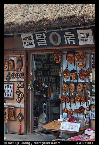 Store selling traditional Hahoe masks. Hahoe Folk Village, South Korea (color)