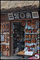 Store selling traditional Hahoe masks. Hahoe Folk Village, South Korea