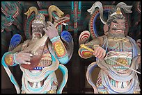 Painted wooden statues, Bulguk-sa. Gyeongju, South Korea ( color)