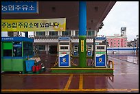 Gas station. Gyeongju, South Korea (color)