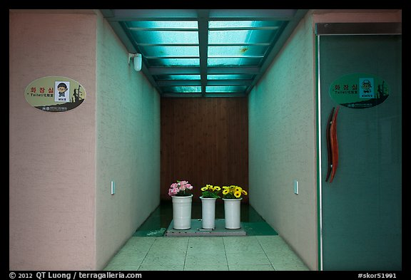 Bathrooms, Witseoreum shelter, Mount Halla. Jeju Island, South Korea (color)
