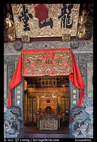 Entrance, Dragon Mountain Hall (Khoo clanhouse). George Town, Penang, Malaysia (color)