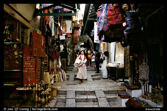 Narrow alley lined with shops. Jerusalem, Israel
