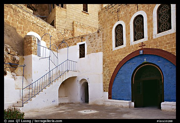 Courtyard inside the Mar Saba Monastery. West Bank, Occupied Territories (Israel)