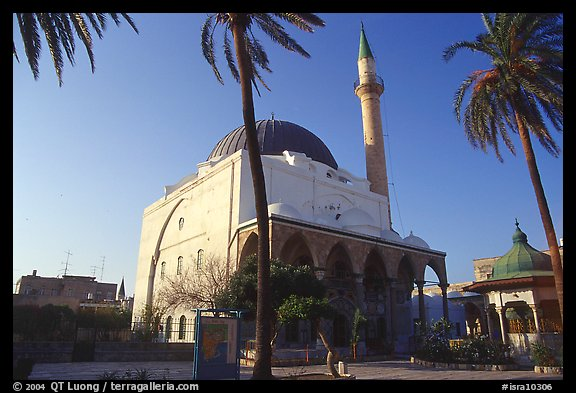 Mosque of El-Jazzar Pasha, Akko (Acre). Israel (color)