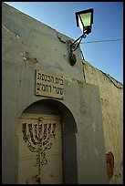 Menorah, inscription in Hebrew, and lantern, Safed (Safad). Israel