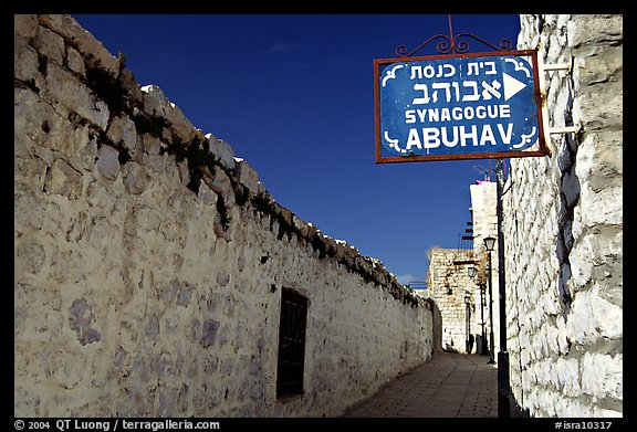 Alley with sign pointing to Synagogue Abuhav, Safed (Safad). Israel