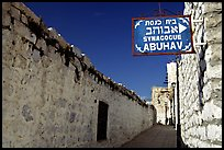 Alley with sign pointing to Synagogue Abuhav, Safed (Safad). Israel (color)