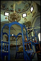 Synagogue interior, Safed (Tzfat). Israel (color)