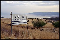 Sign marking sea level and the Lake Tiberias. Israel (color)