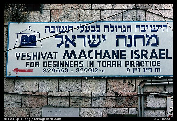 Sign advertising jewish religious studies for beginners, Mea Shearim district. Jerusalem, Israel